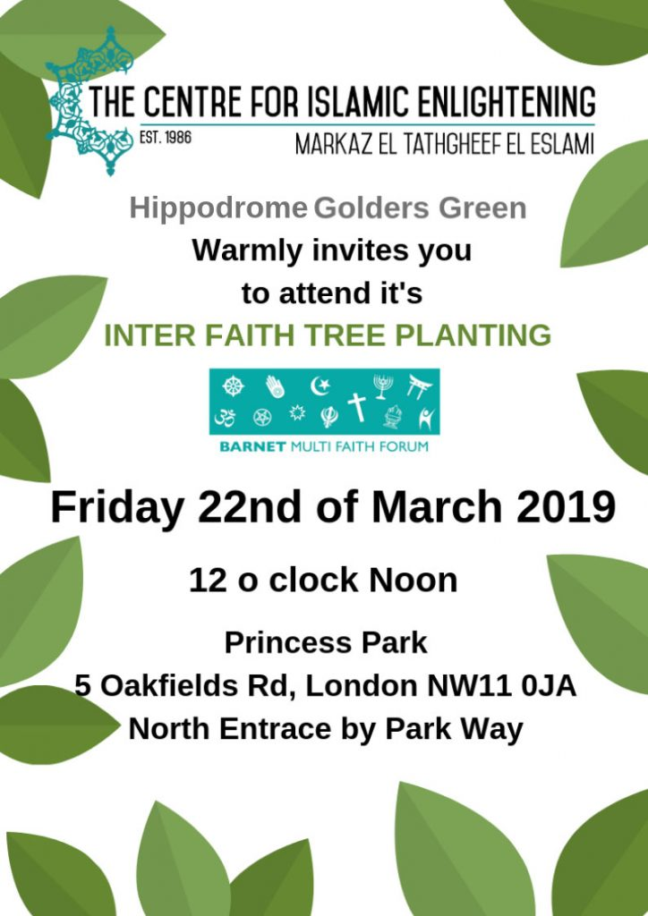 Tree planting - The Centre for Islamic Enlightenment - Princess Park